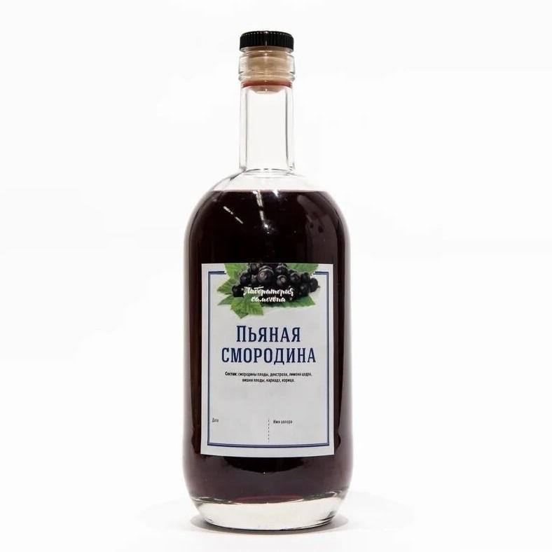 Пьяная смородина, набор трав и специй (Лаборатория самогона)
