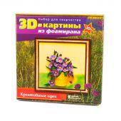 Наборы для творчества 3 D картина из фоамирана «Полевые цветы»
