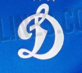 Логотип Динамо для нанесения на форму