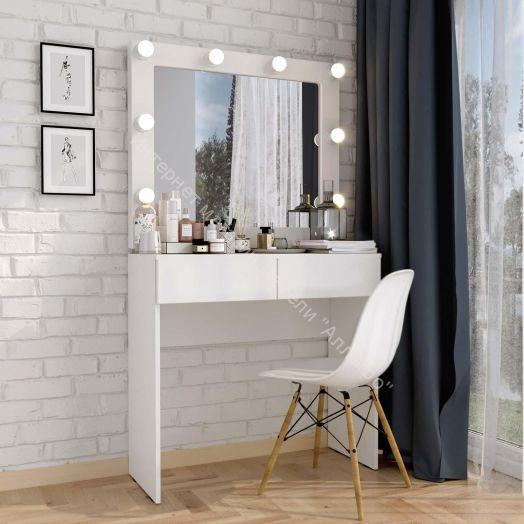 Туалетный столик  для макияжа с подсветкой