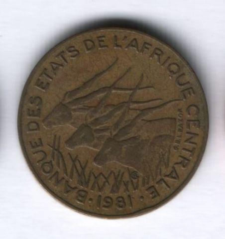 10 франков 1981 г. Центральные Африканские Штаты