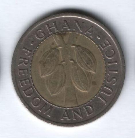100 седи 1991 года Гана
