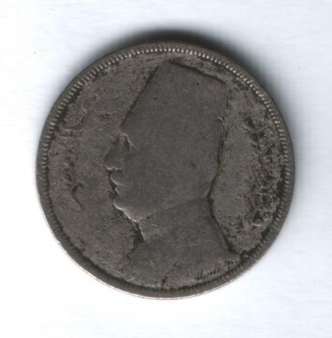 5 мильемов 1933 года Египет