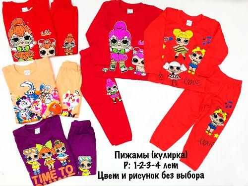 """Пижама  для девочек  """"LOL"""" 1-4года № АС119"""