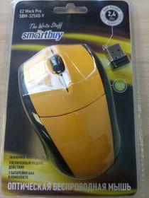 Мышь Smartbuy