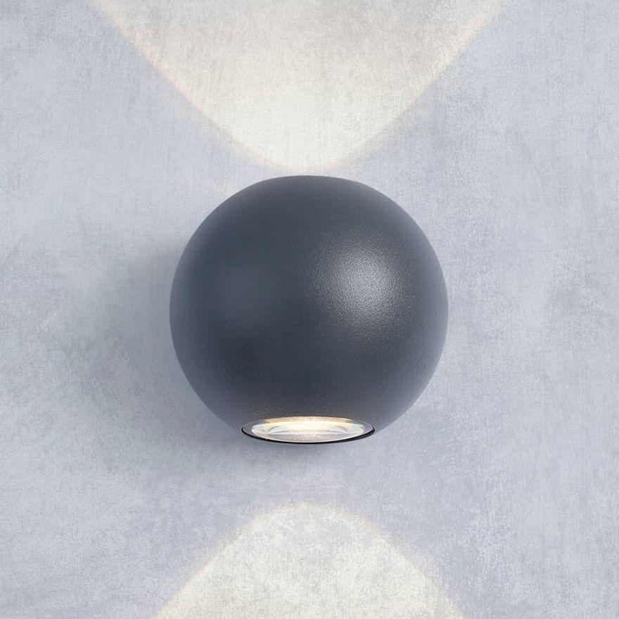 Уличный настенный светодиодный светильник Elektrostandard 1566 TECHNO LED DIVER серый