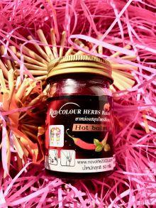 Красный тайский горячий бальзам с перцем Red Herbs Balm, 50 гр