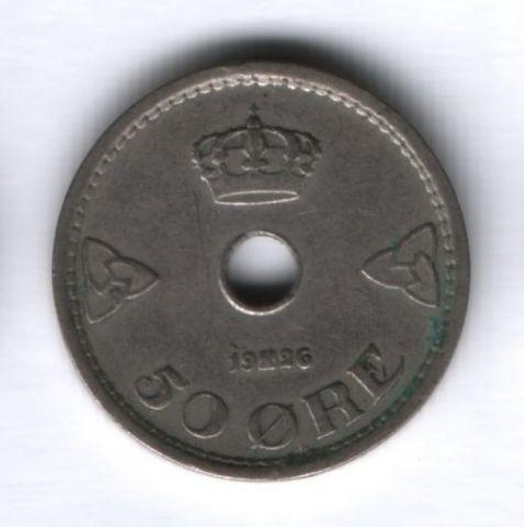 50 эре 1926 года Норвегия