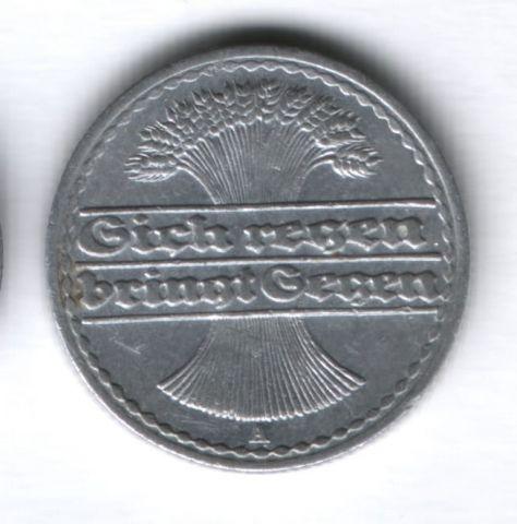 50 пфеннигов 1919 года Германия
