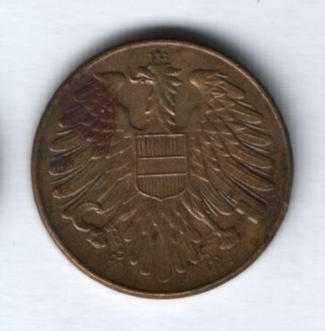 20 грошей 1951 года Австрия