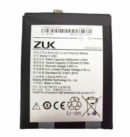 Оригинальный аккумулятор BL263 для LENOVO ZUK Z2 PRO