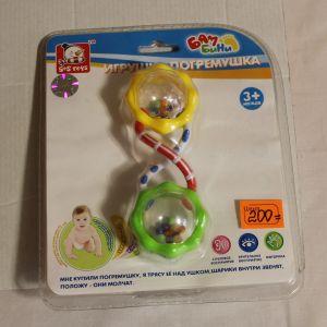 ! игрушка погремушка, ячейка: 5