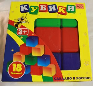 ! кубики 18деталей, ячейка: 8