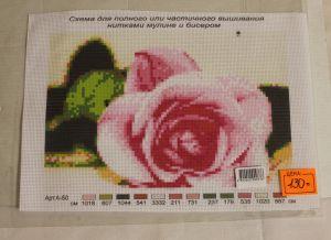 ! рисунок на канве мулине или бисер роза, ячейка: 22