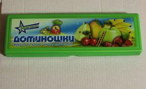 ! домино пластмас фрукты и ягоды, ячейка: 44