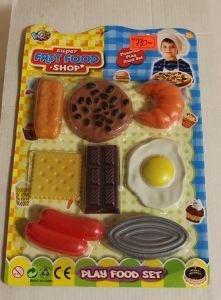 ! набор продуктов, ячейка: 58