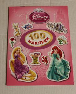! принцессы 100накл, ячейка: 14