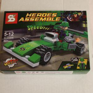 ! зелен машина 80д, ячейка: 64