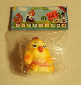 ! цыпленок, ячейка: 76