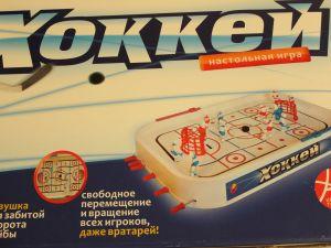 ! хоккей, ячейка: 80