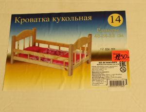 ! кровать кук дерев 48*24*23см, ячейка: 80