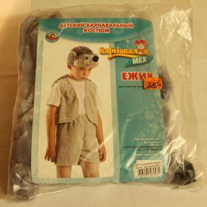 ! ежик маска жилет шорты р 98-110, ячейка: 95