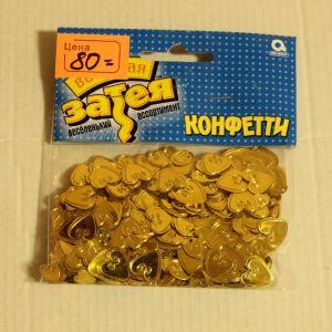 ! конфетти зол сердечки, ячейка: 98