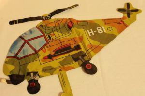 ! шар фольг вертолет, ячейка: 98