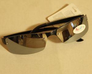 ! очки солн мальч подр зерк 1, ячейка: 106
