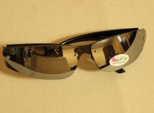 ! очки солн мальч подр зерк 3, ячейка: 106