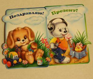 ! набор открыток 1, ячейка: 108