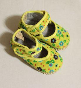 ! детс тапочки-туфельки желт размер 125, ячейка: 141
