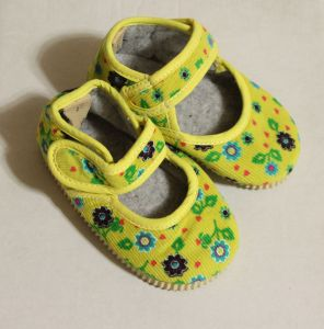 ! детс тапочки-туфельки желт размер 135, ячейка: 141