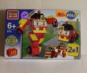! город маст робокар пожарн 115д, ячейка: 64