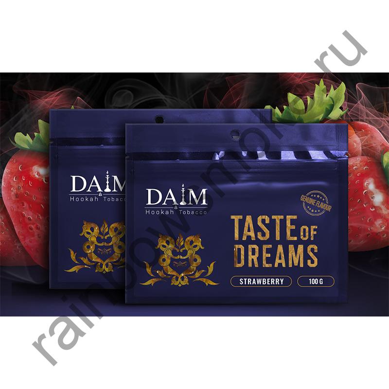 Daim 100 гр - Strawberry (Клубника)