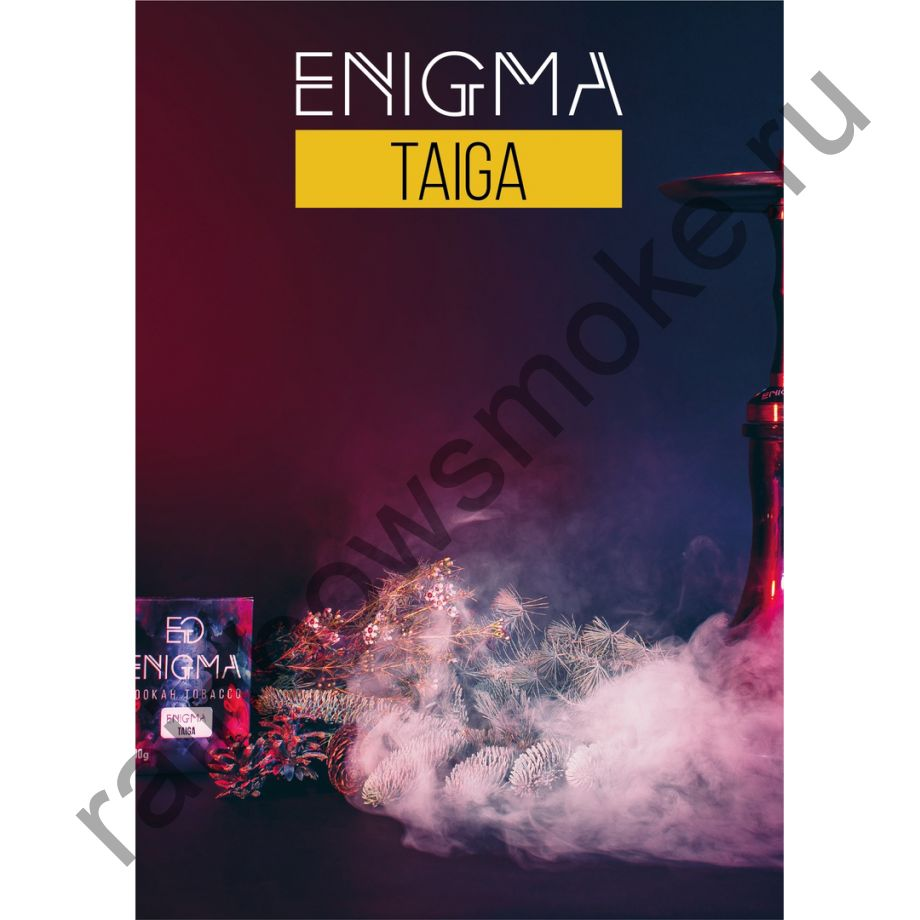 Enigma 50 гр - Taiga (Тайга)