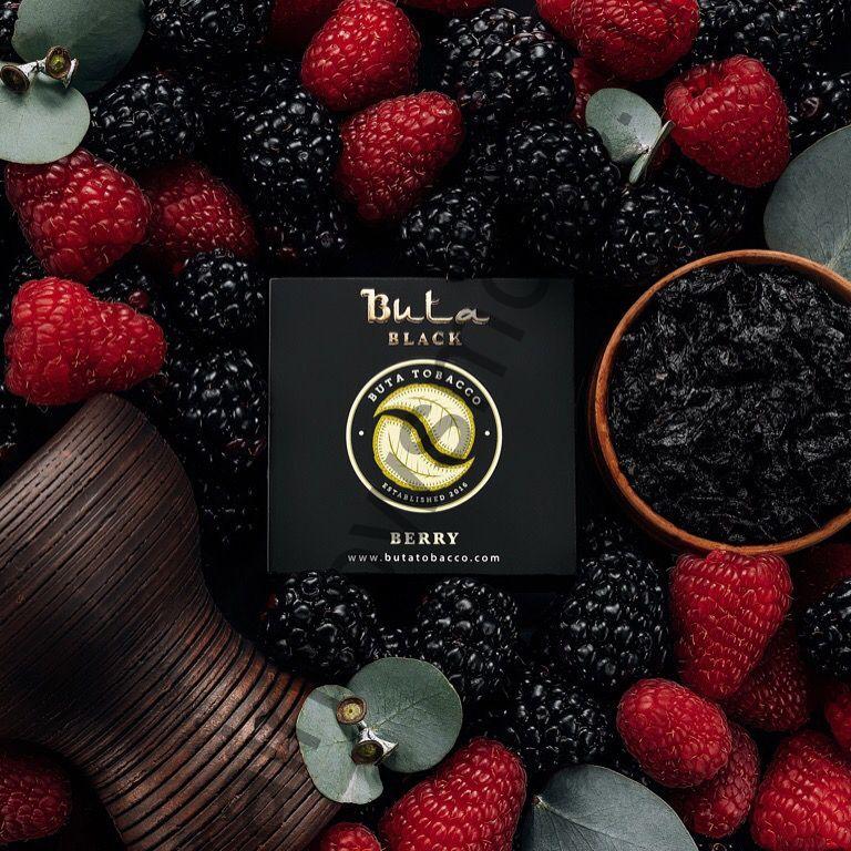 Buta Black  20 гр - Berry (Лесные Ягоды)