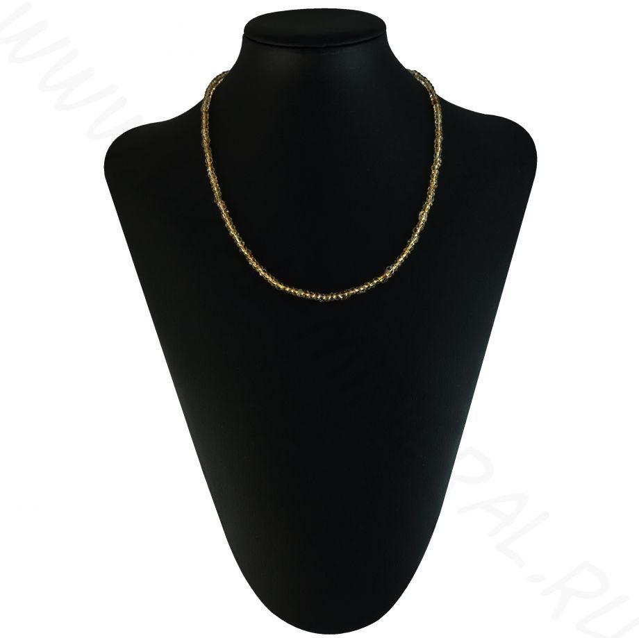 «Роскошь золота» Цитрин