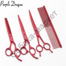Набор грумера 7 дюймов ножницы 3 шт+гребень Purple Dragon