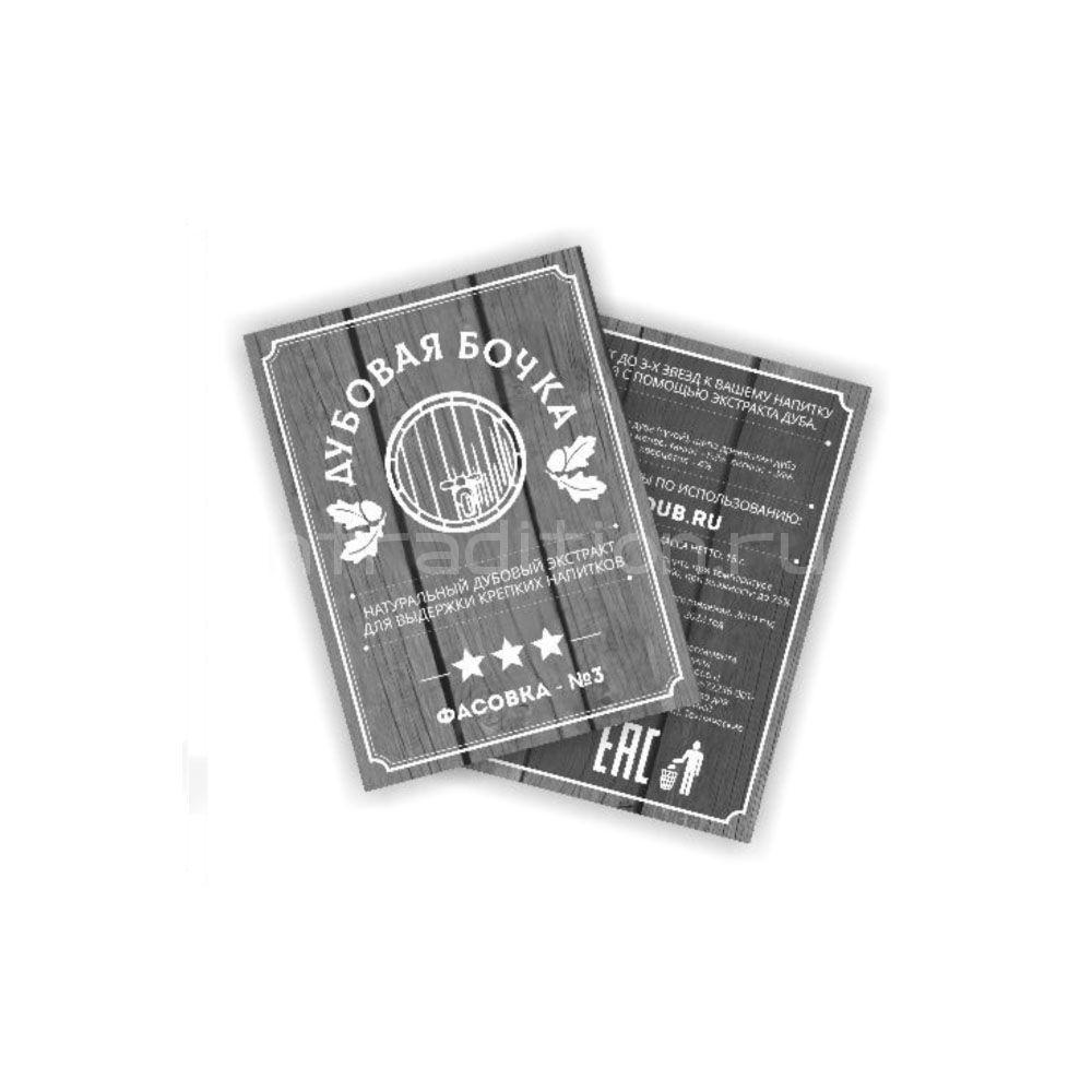 Натуральный экстракт Дубовая бочка, три звезды, 10 г / на 15 л