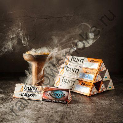 Burn 20 гр - Earl Grey (Эрл Грей)