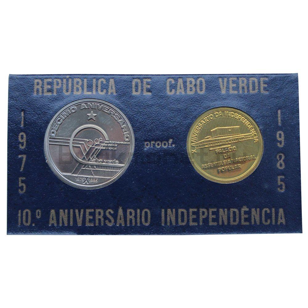 Набор монет 1985 Кабо-Верде 10 лет Независимости (2 штуки)