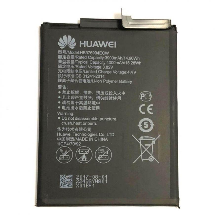 Аккумулятор ORIGINAL для Huawei Honor 8 Pro (HB376994ECW, 3900 mAh)