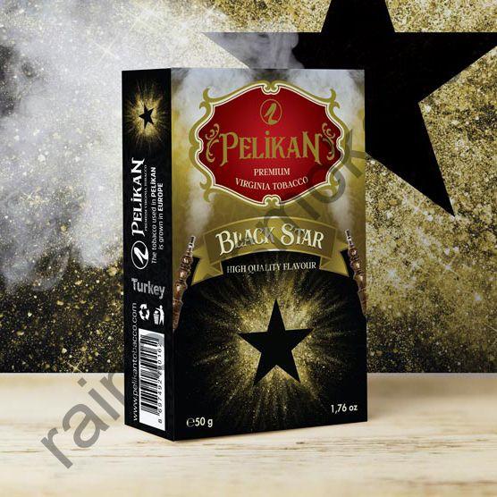 Pelikan 50 гр - Black Star (Черная Звезда)
