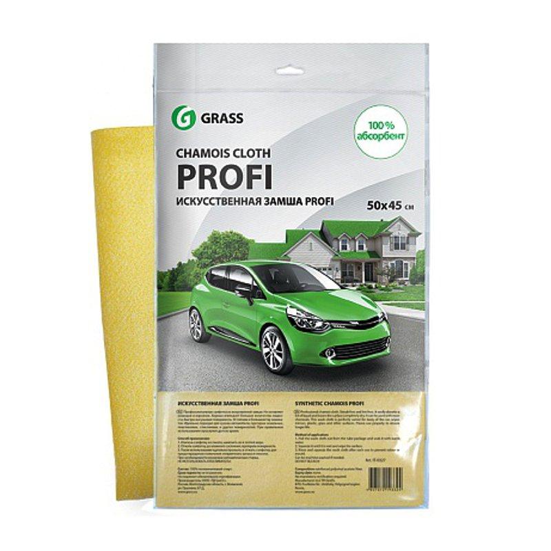 Салфетка из искусственной замши PROFI 50*45см GRASS
