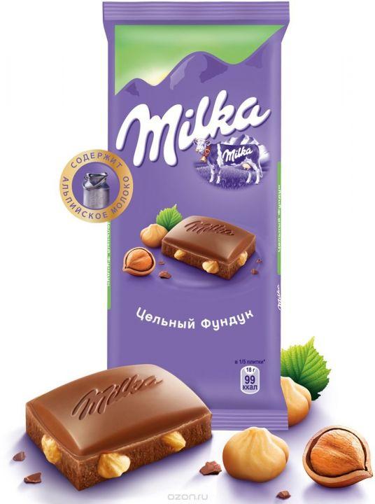 Шоколад Милка молочный фундук 90г
