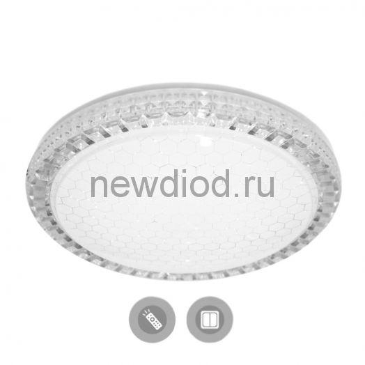 Управляемый светодиодный светильник АКРИЛИКА СОТА 40W R-405-CLEAR/SHINY-220-IP44