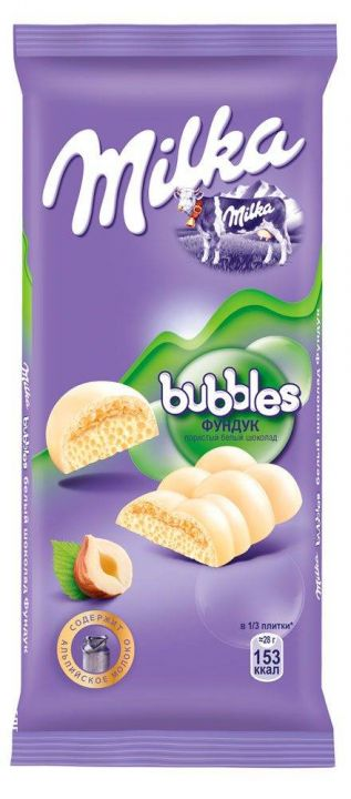 Шоколад Милка Bubbles белый пористый с фундуком 83г