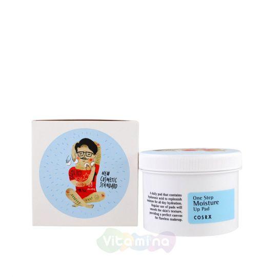 CosRX Увлажняющие ватные диски для сухой и чувствительной кожи One Step Moisture Up Pad, 70 шт