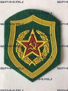 Шеврон ПВ КГБ СССР